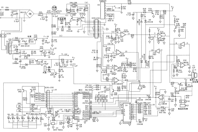 测电磁炉电压