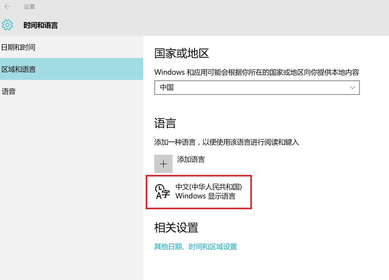 台湾输入法拼音对照表