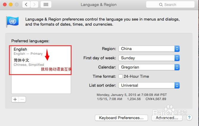 1.找到齿轮图标,打开后,找到如图的国旗标志的图标   2.打开国旗图标后,可以看到左边框只有英文显示,点击+按钮,弹出语言选择,选中简体中文,点add添加即可   3.这时会提示你使用英语还是简体中文,按默认选简体中文后,会把中文设置成第一位,关闭窗口,根据提示重启即可。    4.