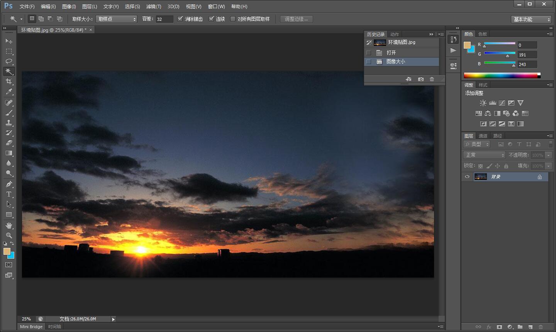 哪位ps高手知道怎样在photoshop里修改照片的dpi数值 分辨率 多谢了