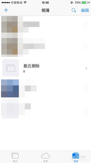 苹果手机怎样恢复删除的照片