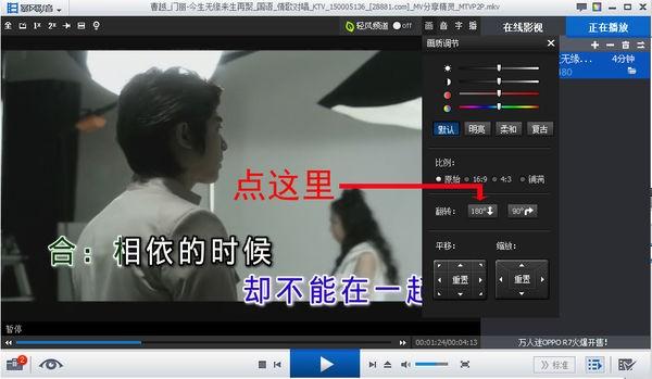 wp7屏幕画面影音发白回事的暴风非常模糊还v屏幕,视频闪爆是系统视频灯播放图片