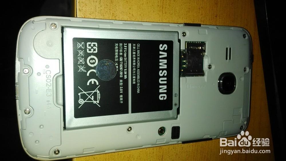 三星手机sm-g3508 开机开不起是肿么