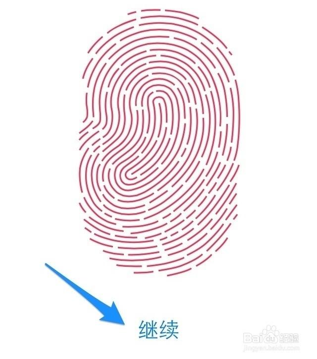 iphone5怎样设置指纹解锁